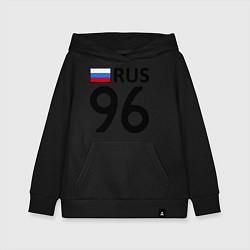 Толстовка детская хлопковая RUS 96 цвета черный — фото 1