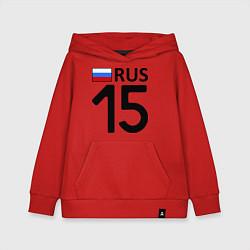 Толстовка детская хлопковая RUS 15 цвета красный — фото 1