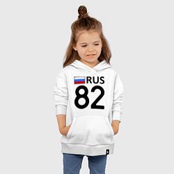Толстовка детская хлопковая RUS 82 цвета белый — фото 2