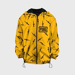 Куртка с капюшоном детская PUBG: Yellow Weapon цвета 3D-черный — фото 1