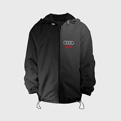 Детская 3D-куртка с капюшоном с принтом Audi: Metallic Style, цвет: 3D-черный, артикул: 10146776905458 — фото 1