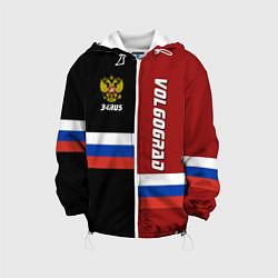 Куртка с капюшоном детская Volgograd, Russia цвета 3D-белый — фото 1