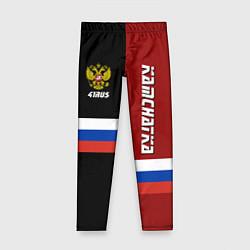 Леггинсы для девочки Kamchatka, Russia цвета 3D — фото 1