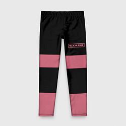 Леггинсы для девочки Black Pink: Logo цвета 3D — фото 1