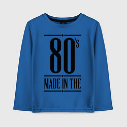 Лонгслив хлопковый детский Made in the 80s цвета синий — фото 1
