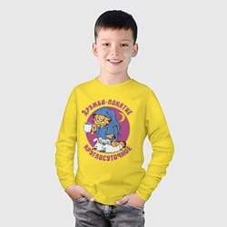 Лонгслив хлопковый детский Дружба- понятие круглосуточное цвета желтый — фото 2