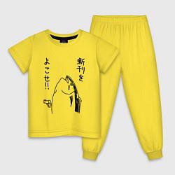 Пижама хлопковая детская Fishgun цвета желтый — фото 1