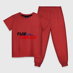 Пижама хлопковая детская Сын Кавказа цвета красный — фото 1