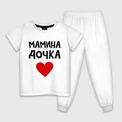 Пижама хлопковая детская Мамина дочка цвета белый — фото 1
