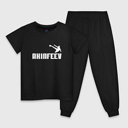 Пижама хлопковая детская Akinfeev Style цвета черный — фото 1