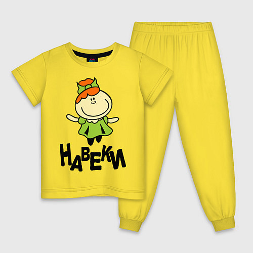 Детская пижама Подруги навеки / Желтый – фото 1