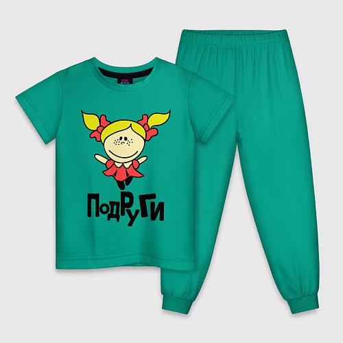 Детская пижама Подруги навеки / Зеленый – фото 1