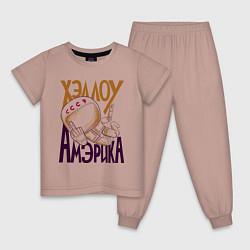 Пижама хлопковая детская Хэллоу Амэрика цвета пыльно-розовый — фото 1