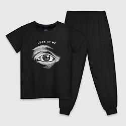 Пижама хлопковая детская Смотри на меня цвета черный — фото 1