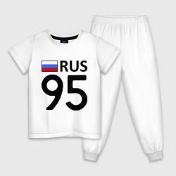 Пижама хлопковая детская RUS 95 цвета белый — фото 1