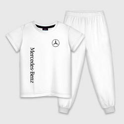 Пижама хлопковая детская MERCEDES-BENZ цвета белый — фото 1