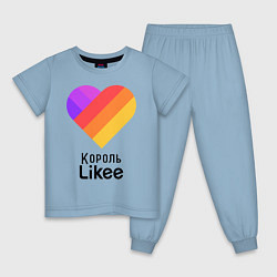 Пижама хлопковая детская Король Likee цвета мягкое небо — фото 1
