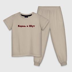 Пижама хлопковая детская Король и шут спина цвета миндальный — фото 1