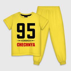 Пижама хлопковая детская 95 Chechnya цвета желтый — фото 1