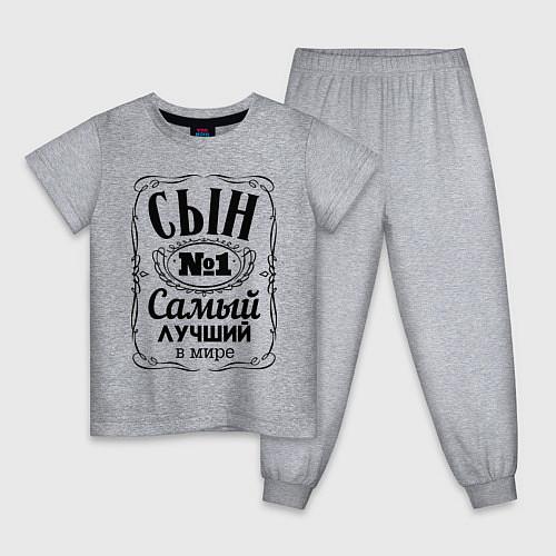 Детская пижама Самый лучший сын / Меланж – фото 1