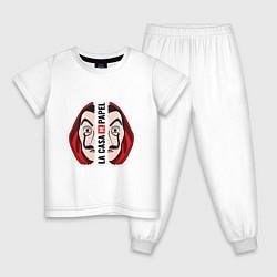 Пижама хлопковая детская La Casa de Papel Z цвета белый — фото 1