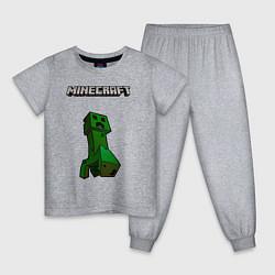 Пижама хлопковая детская Майнкрафт цвета меланж — фото 1