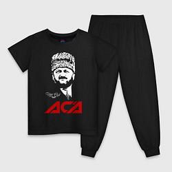 Пижама хлопковая детская Akhmat Fight Club цвета черный — фото 1