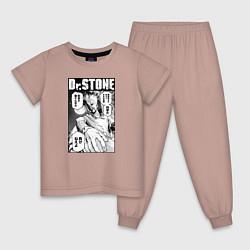 Пижама хлопковая детская Dr Stone цвета пыльно-розовый — фото 1