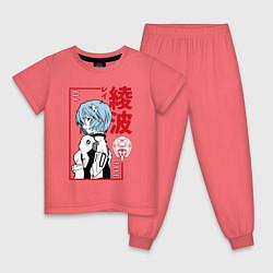 Пижама хлопковая детская Рей Аянами EVA-00 цвета коралловый — фото 1