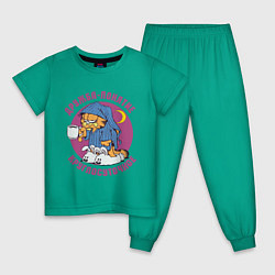 Пижама хлопковая детская Дружба- понятие круглосуточное цвета зеленый — фото 1