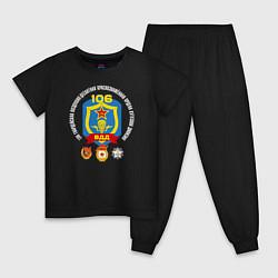 Пижама хлопковая детская 106 ВДД ВДВ цвета черный — фото 1