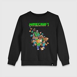Свитшот хлопковый детский Minecraft цвета черный — фото 1