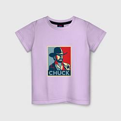 Футболка хлопковая детская Chuck Poster цвета лаванда — фото 1