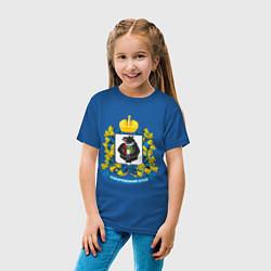 Футболка хлопковая детская Хабаровский край цвета синий — фото 2