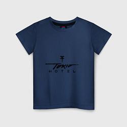 Футболка хлопковая детская Tokio Hotel цвета тёмно-синий — фото 1