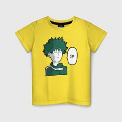 Футболка хлопковая детская Hero цвета желтый — фото 1