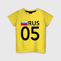 Футболка хлопковая детская RUS 05 цвета желтый — фото 1