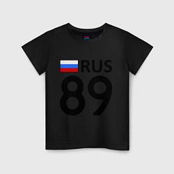 Футболка хлопковая детская RUS 89 цвета черный — фото 1