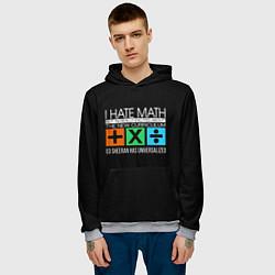 Толстовка-худи мужская Ed Sheeran: I hate math цвета 3D-меланж — фото 2