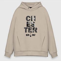 Толстовка оверсайз мужская Chester: 1967-2017 цвета миндальный — фото 1