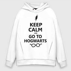 Толстовка оверсайз мужская Keep Calm & Go To Hogwarts цвета белый — фото 1