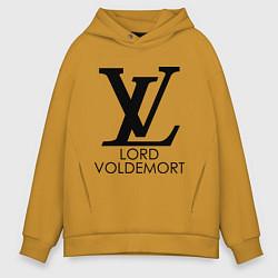 Толстовка оверсайз мужская Lord Voldemort цвета горчичный — фото 1