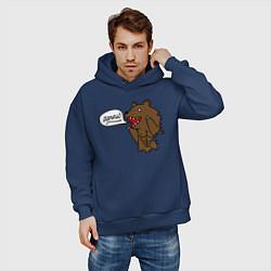 Толстовка оверсайз мужская Медведь-качок: дрищ цвета тёмно-синий — фото 2