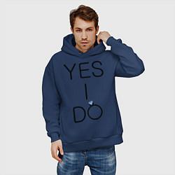 Толстовка оверсайз мужская Yes I Do цвета тёмно-синий — фото 2