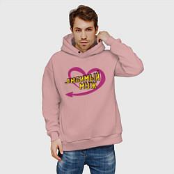Толстовка оверсайз мужская Любимый муж цвета пыльно-розовый — фото 2