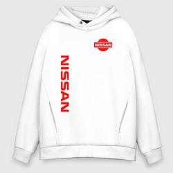 Толстовка оверсайз мужская NISSAN цвета белый — фото 1