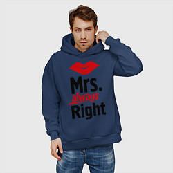 Толстовка оверсайз мужская Mrs. always right цвета тёмно-синий — фото 2