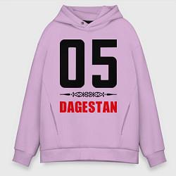 Толстовка оверсайз мужская 05 Dagestan цвета лаванда — фото 1