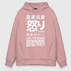 Толстовка оверсайз мужская Cyperpunk 2077 Japan tech цвета пыльно-розовый — фото 1