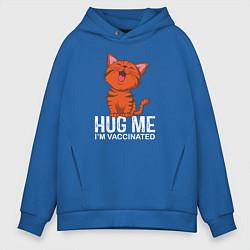 Толстовка оверсайз мужская Hug Me Im Vaccinated цвета синий — фото 1